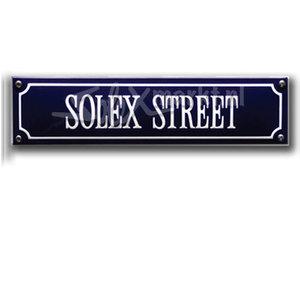 Solex emaille street sign - Solex Street (33x8cm)